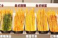 台湾30cm超长薯条世界长薯条