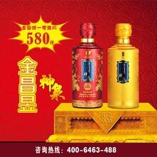 金昌昱神泉浓香型白酒纯原浆酿造回味无穷图片