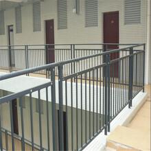 供应大连锌钢阳台护栏/大连新型高层阳台防护栏/小区组装阳台护栏定制图片