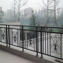 德邦供应吉林免焊接锌钢阳台护栏新型高层阳台防护栏小区组装阳台护栏定制图片