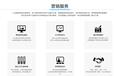 重庆老渔哥网站中文、英文域名出售