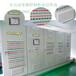 控制柜生产厂家,自动化科技环保控制柜
