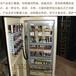 自动化科技环保控制柜