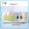 WMK-4无触点脉冲控制仪、10、20、30、40、路泊头厂家直供