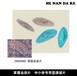 显微玻片中小学教学玻片生物切片