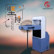 大唐艾神艾灸仪器方便使用的明火艾灸仪图片