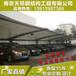 膜结构汽停车棚蓬