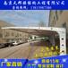停车棚推拉棚景观膜结构张拉膜结构膜结构车棚膜结构公司