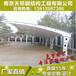 南京膜结构汽车停车棚蓬