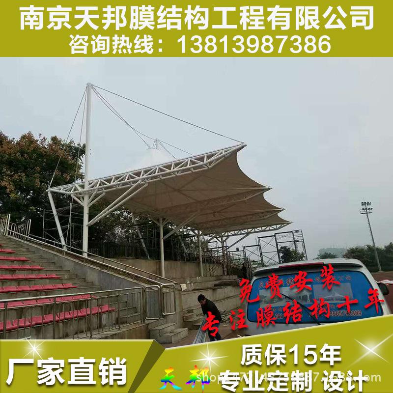 【郑州膜结构自行车棚安装】- 黄页88网