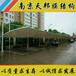 芜湖膜结构雨棚价格
