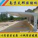 南京膜结构雨篷施工