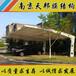 扬州自行车雨篷施工队