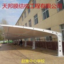 泰州膜结构停车棚施工队图片