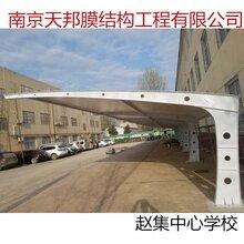 南京自行车车棚施工队图片