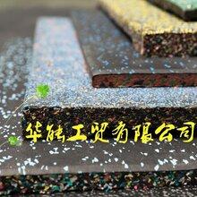 山东橡胶地板专业的健身房地垫推荐健身房橡胶地垫EPDM颗粒地垫幼儿园专用地垫