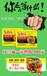 葡萄专用高钾含腐殖酸冲施肥增甜上色膨果增产