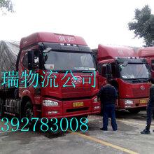 佛山到陕西榆林市物流公司专线直达