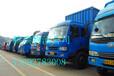 供应佛山到四川绵阳市物流专线,承接整车零担业务,上门服务,天天发车