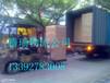 供应佛山到湖南衡阳市物流专线,承接整车零担业务,高服务,高效率