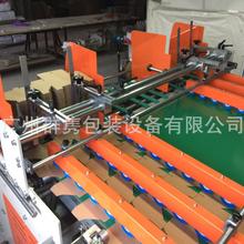 厂家供应珠三角优质纸箱包装机械半自动糊盒机粘箱机图片