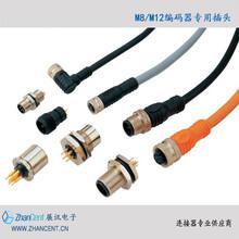 焊接铜镀金黑色塑料M8线束连接器