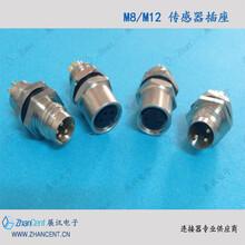 3PIN4PIN线束航空插头M8M12系列