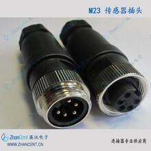 供应M12线束连接器3芯4芯5芯系列