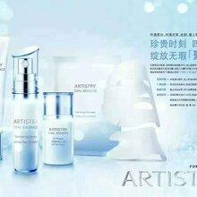 重庆渝中区哪里卖安利雅姿美容护肤产品,安利专卖店在哪里
