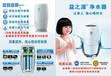 江苏南京哪里卖安利益净水器,南京安利专卖店在哪里安利服务电话