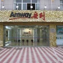 安利提供优质产品安利纽崔莱品安利雅姿美容护肤品安利产品,无数中国家庭的选择