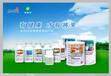 北京密云哪里卖安利纽崔莱钙镁片,安利产品,北京密云安利专卖店在哪里