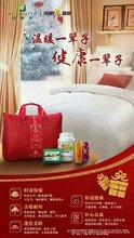 纽崔莱蛋白粉怎样北京哪卖安利产品安利蛋白粉北京安利店图片