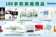 安利潤膚露的12種用法潔凈滋潤肌膚,上海哪里有賣安利產品浦東安利店鋪在哪