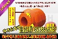 河南沙场专用浮体-抽沙浮体-耐磨防腐水上浮体供销商
