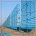 宁夏防尘网,三峰防风网,润邦厂家生产,质量有保证,批发直销
