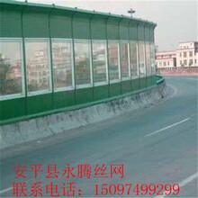 公路声屏障规格,声屏障价格,高速公路隔音墙价格图片