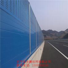 安平县永腾丝网,公路声屏障生产厂家,金属声屏障,工厂声屏障图片