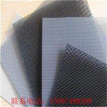 河北省永腾丝网厂,金刚网窗纱价格,金刚网产地,金刚网厂家图片