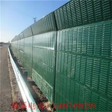 河北永腾丝网厂,金属声屏障,工厂声屏障,公路声屏障厂图片