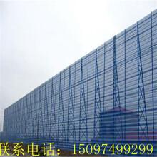 防风抑尘网生产厂家,防风抑尘网厂家直销图片