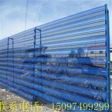 防风抑尘网厂家直销,防风抑尘网生产厂家图片