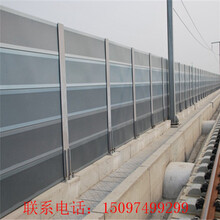 公路声屏障厂家供应,声屏障价格,高速公路隔音墙价格图片
