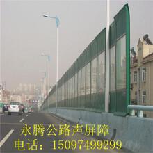 公路声屏障报价,公路声屏障价格,桥梁隔音屏图片