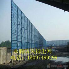 防风抑尘网应用场所,防风抑尘网如何安装图片