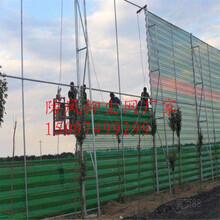 防风抑尘网怎么安装防风抑尘网应用场所防风抑尘网如何安装图片