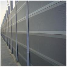 铝板声屏障金属声屏障吸音板微孔百叶型图片