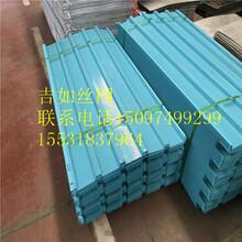 防风抑尘网厂家玻璃钢防风抑尘网防风抑尘网生产价格图片