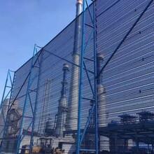 厂家供应防风抑尘网,防风网,挡风墙,制作与安装图片