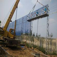 防风抑尘网挡风墙安装与制作,厂家生产,实力厂家,质量好,价格低图片